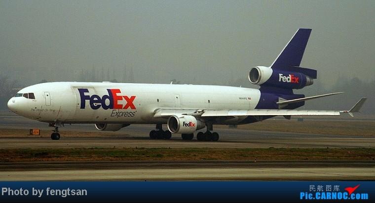Re:[原创]【成都飞友会】部分记录20130206的CTU联邦快递MD11国泰 74F和国航77W等 MD-11 N644FE 中国成都双流机场