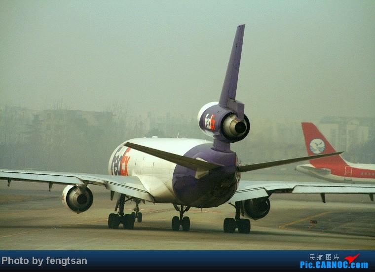 Re:[原创]【成都飞友会】部分记录20130206的CTU联邦快递MD11国泰 74F和国航77W等 MD-11 B-N644FE 中国成都双流机场