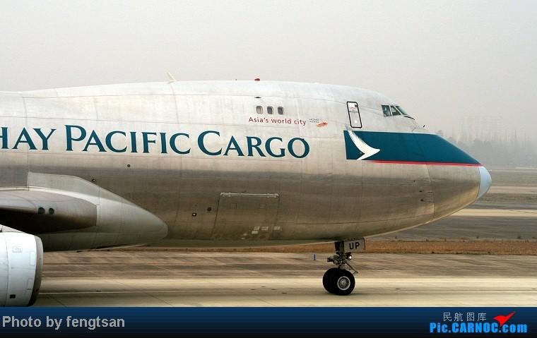 Re:[原创]【成都飞友会】部分记录20130206的CTU联邦快递MD11国泰 74F和国航77W等 BOEING 747-400F B-HUP 中国成都双流机场