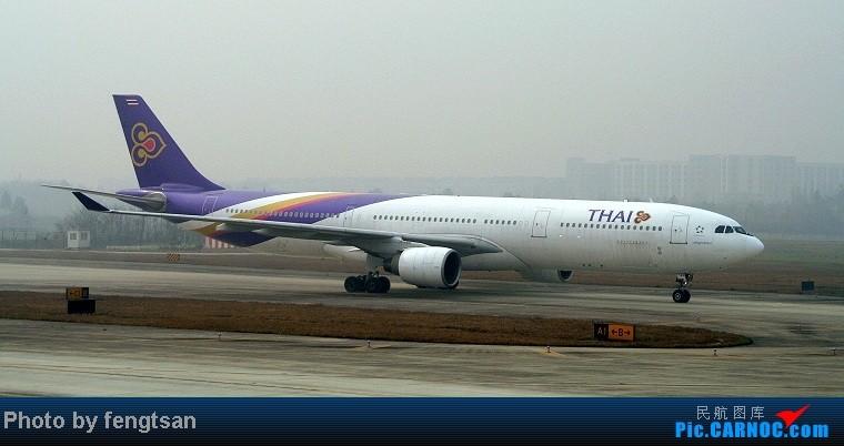 Re:[原创]【成都飞友会】部分记录20130206的CTU联邦快递MD11国泰 74F和国航77W等 A330-300 HS-TEK 中国成都双流机场