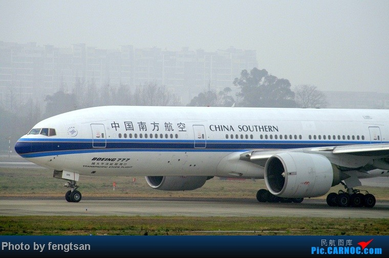 Re:[原创]【成都飞友会】部分记录20130206的CTU联邦快递MD11国泰 74F和国航77W等 BOEING 777-200 B-2055 中国成都双流机场