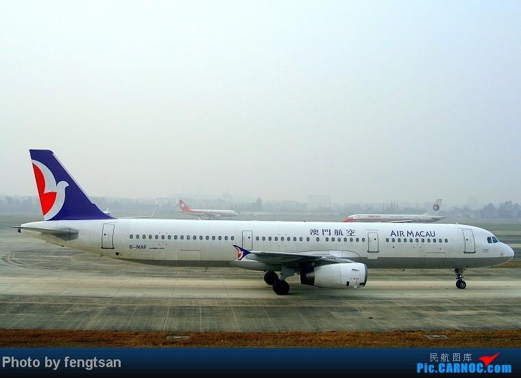 Re:[原创]【成都飞友会】部分记录20130206的CTU联邦快递MD11国泰 74F和国航77W等 AIRBUS A321-100 B-MAF 中国成都双流机场