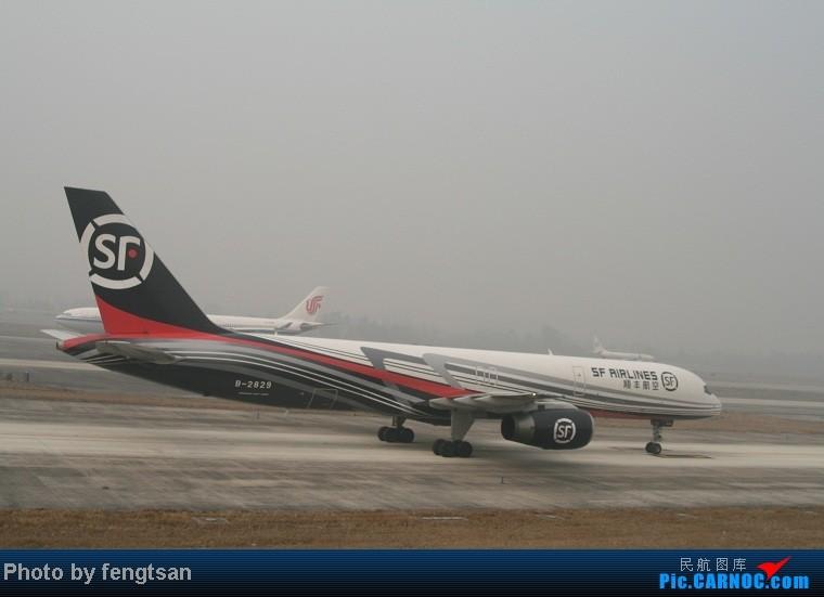 Re:[原创]【成都飞友会】部分记录20130206的CTU联邦快递MD11国泰 74F和国航77W等 BOEING 757-200 B-2829 中国成都双流机场