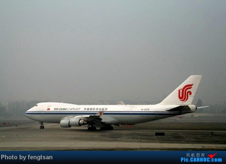 Re:[原创]【成都飞友会】部分记录20130206的CTU联邦快递MD11国泰 74F和国航77W等 BOEING 747-400F B-2475 中国成都双流机场