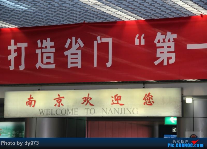 Re:[原创]【dy游记2】{第二集}深圳航空再体验 老飞机  大家捧场啊!!   脱了好长时间,我罪该万死