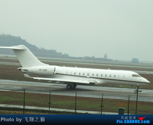 Re:[原创]CKG春运集锦3之繁忙的CKG BOMBARDIER BD-700-1A10 GLOBAL EXPRESS XRS VP-CGM 重庆江北国际机场