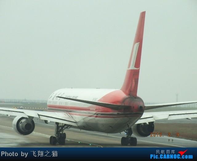 Re:[原创]CKG春运集锦3之繁忙的CKG BOEING 767-300 B-2563 重庆江北国际机场