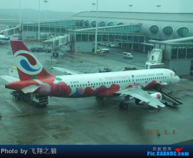 Re:[原创]CKG春运集锦3之繁忙的CKG AIRBUS A320-200 B-6576 重庆江北国际机场