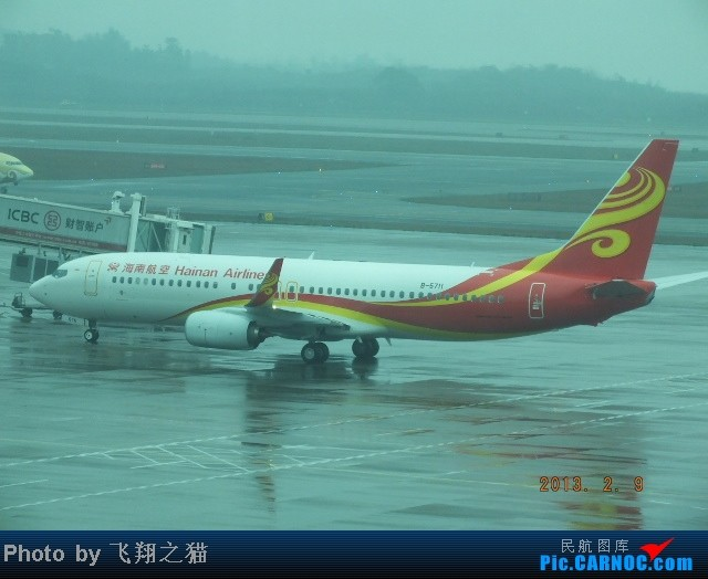 Re:[原创]CKG春运集锦3之繁忙的CKG BOEING 737-800 B-5711 重庆江北国际机场