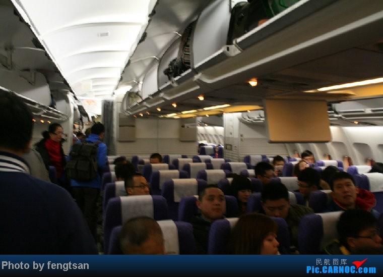 Re:[原创]【成都飞友会】帝都16小时行上 CA4113(343)+帝都3小时欢乐拍机(TK巴萨装EK最新380等)    中国成都双流机场