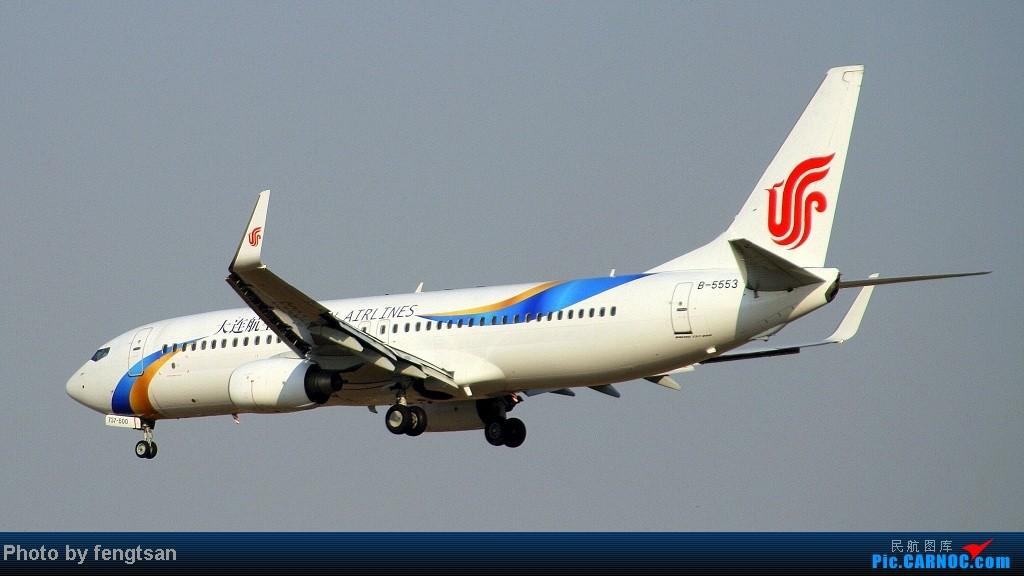 Re:[原创]【成都飞友会】帝都16小时行上 CA4113(343)+帝都3小时欢乐拍机(TK巴萨装EK最新380等) BOEING 737-800 B-5553 中国北京首都机场