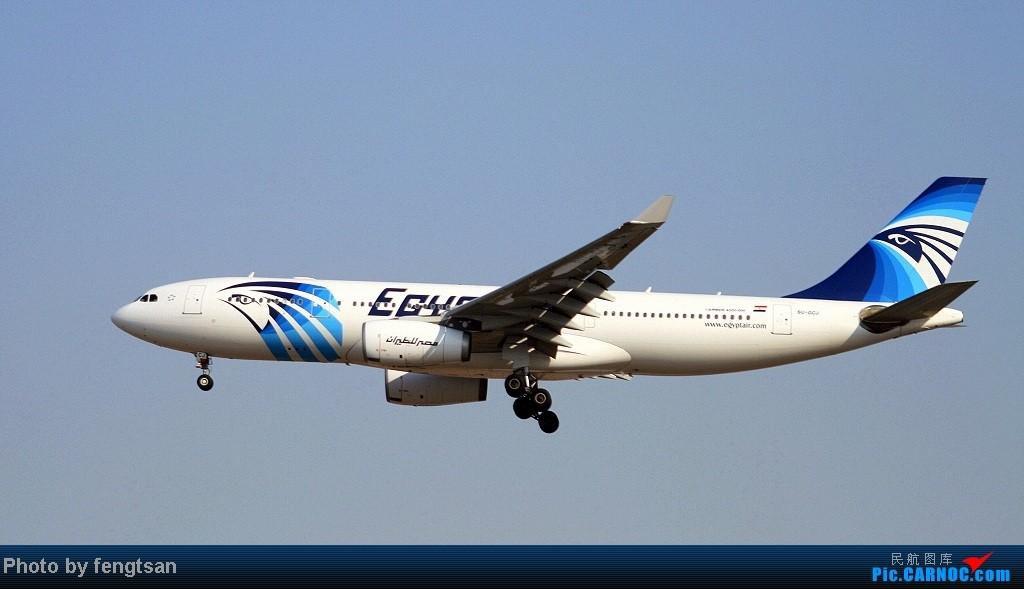Re:[原创]【成都飞友会】帝都16小时行上 CA4113(343)+帝都3小时欢乐拍机(TK巴萨装EK最新380等) AIRBUS A320-200