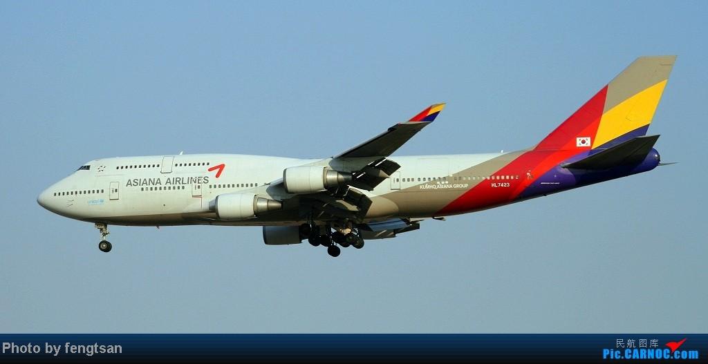 Re:[原创]【成都飞友会】帝都16小时行上 CA4113(343)+帝都3小时欢乐拍机(TK巴萨装EK最新380等) BOEING 747-400 HL-7423