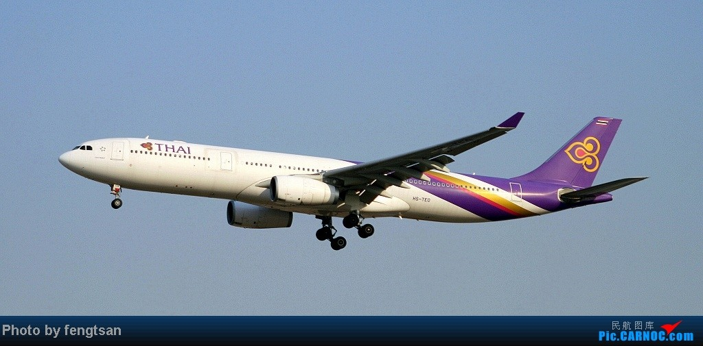 Re:[原创]【成都飞友会】帝都16小时行上 CA4113(343)+帝都3小时欢乐拍机(TK巴萨装EK最新380等) AIRBUS A330-300 HS-TED