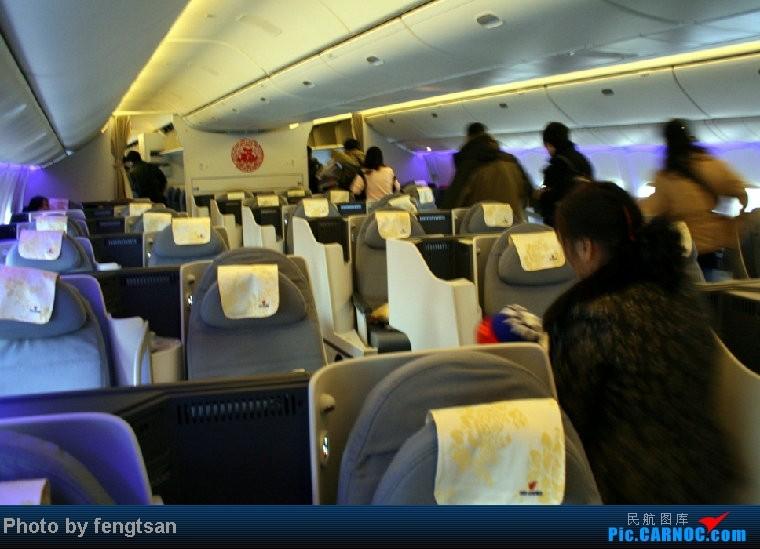 Re:[原创]【成都飞友会】帝都16小时行下 CA1425 星空装77W    中国北京首都机场