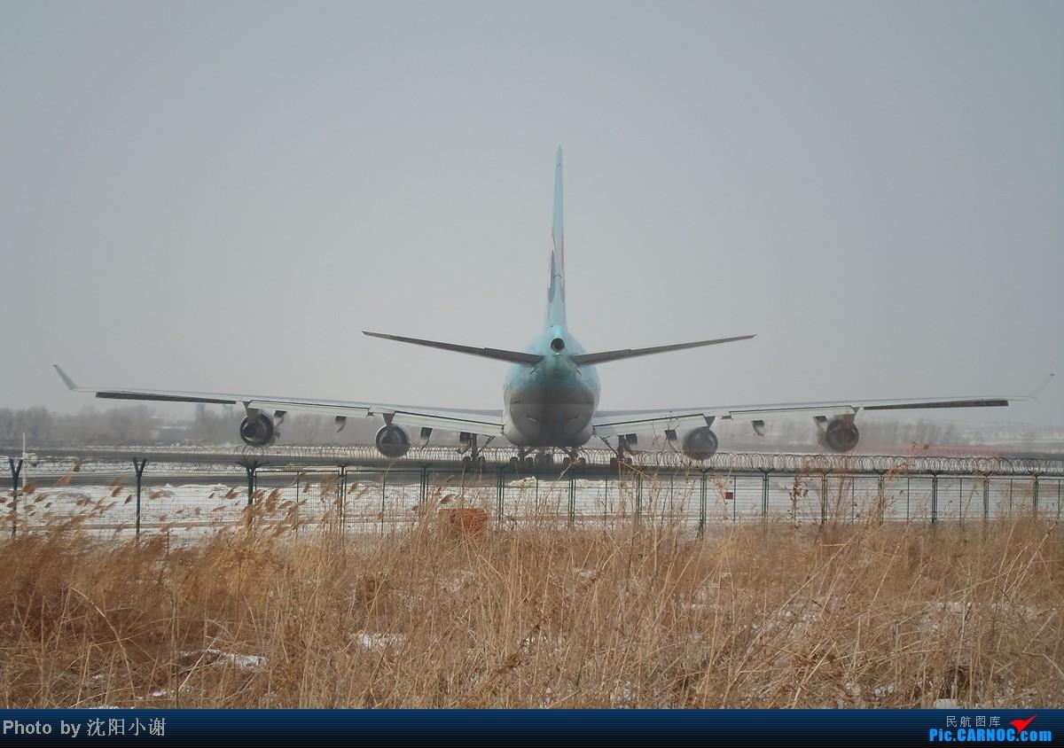 Re:[原创]{SHE}2013年2月13日,春节后第一贴。国航牡丹彩绘,附带机场飞友合影。 BOEING 747-400 HL-7491 中国沈阳桃仙机场