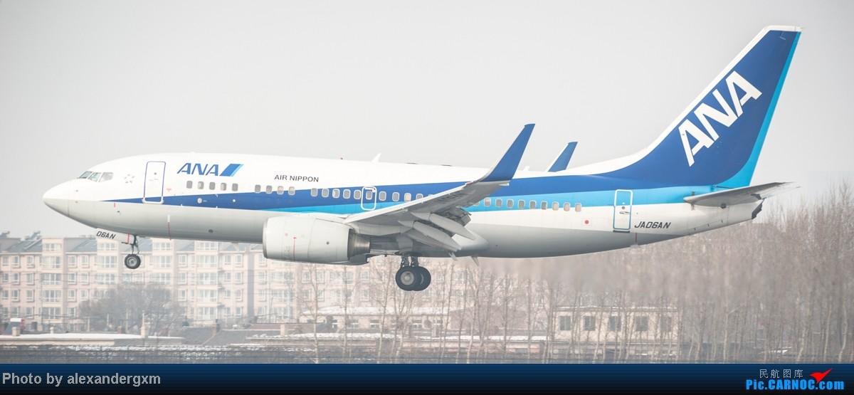 Re:[原创]{SHE}2013年2月13日,春节后第一贴。国航牡丹彩绘,附带机场飞友合影。 737-700  中国沈阳桃仙机场