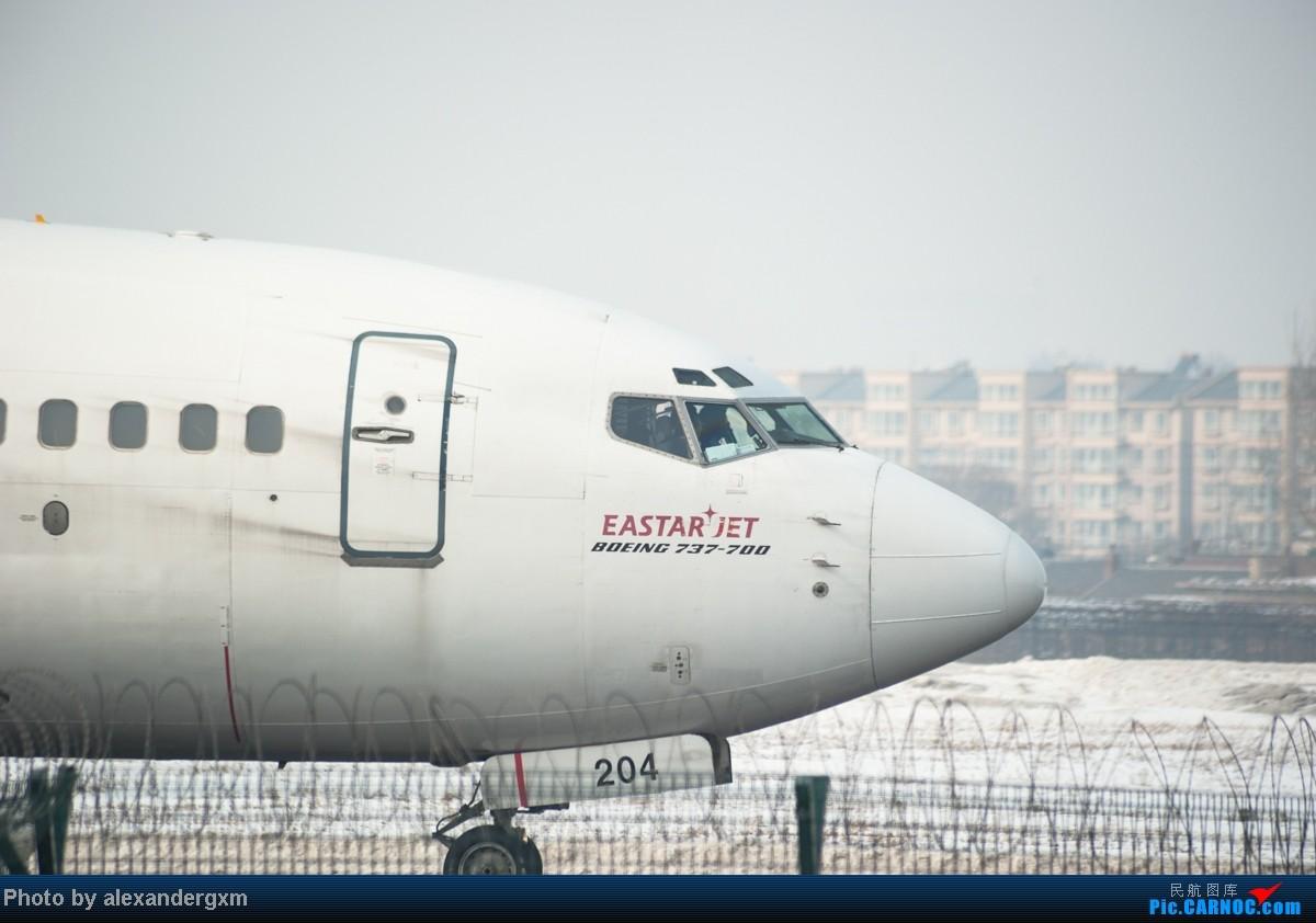 Re:[原创]{SHE}2013年2月13日,春节后第一贴。国航牡丹彩绘,附带机场飞友合影。 BOEING 737-700