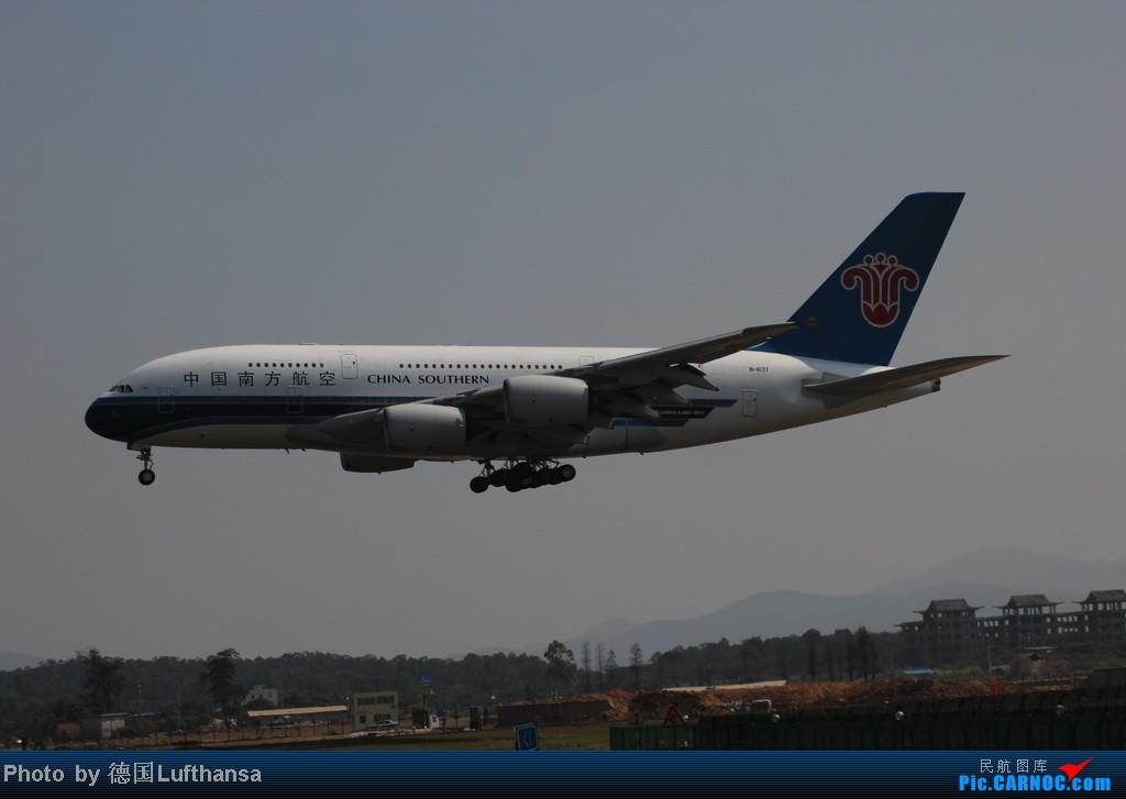 Re:[原创]今日广州白云机场随拍飞机 AIRBUS A380 B-6137 广州白云机场