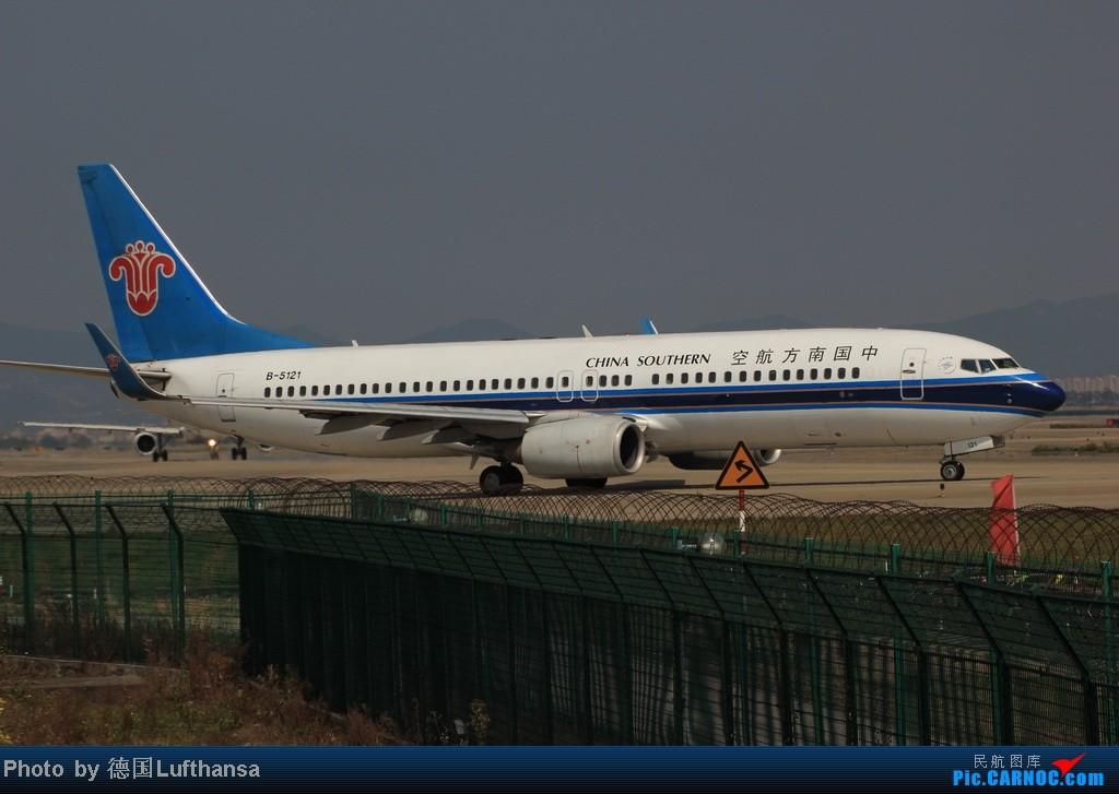 Re:[原创]今日广州白云机场随拍飞机 BOEING 737-800 B-5121 中国广州白云机场