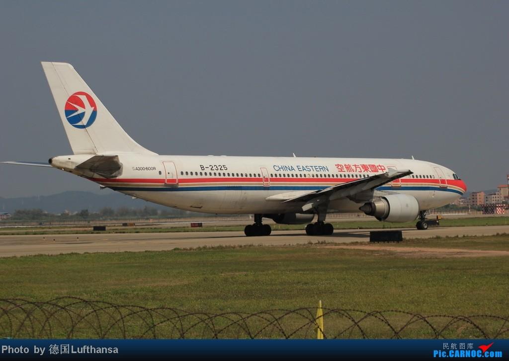 Re:[原创]今日广州白云机场随拍飞机 AIRBUS A300-B4-600 B-2325 中国广州白云机场