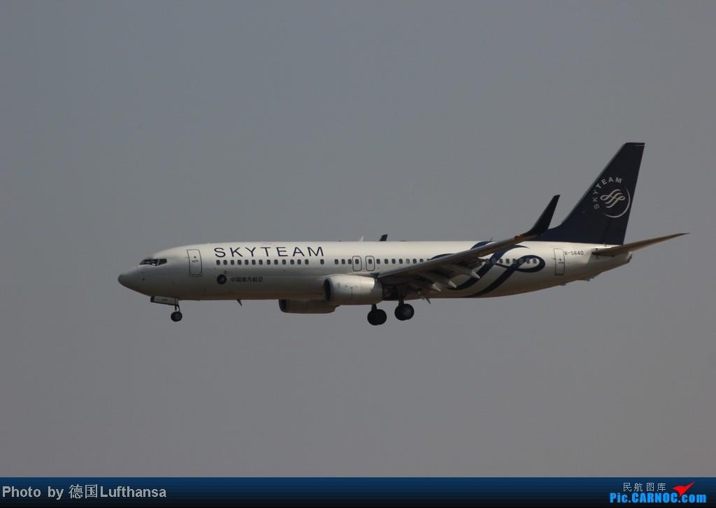 Re:[原创]今日广州白云机场随拍飞机 BOEING 737-800 B-5640 中国广州白云机场
