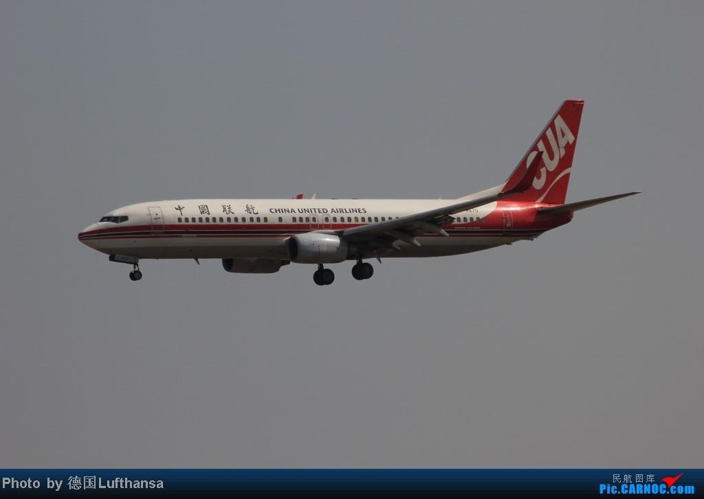 Re:[原创]今日广州白云机场随拍飞机 BOEING 737-800 B-5470 中国广州白云机场