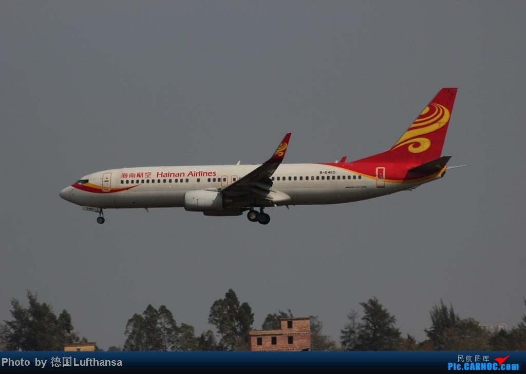 Re:[原创]今日广州白云机场随拍飞机 BOEING 737-800 B-5480 中国广州白云机场
