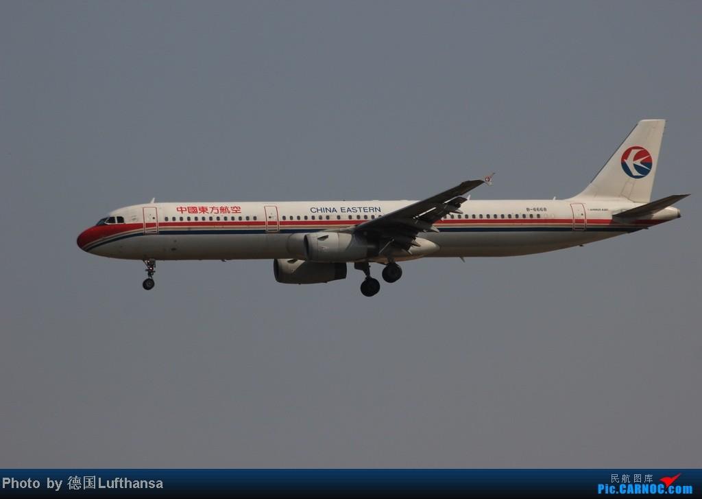 Re:[原创]今日广州白云机场随拍飞机 AIRBUS A321-200 B-6668 中国广州白云机场