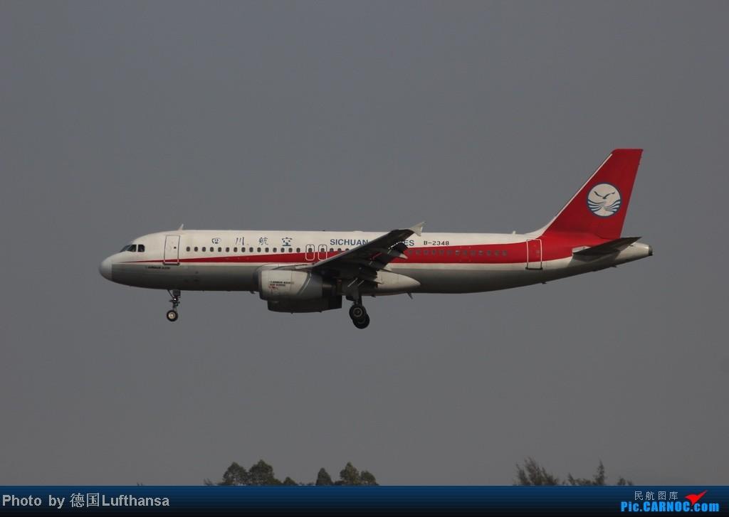 Re:[原创]今日广州白云机场随拍飞机 AIRBUS A320-200 B-2348 中国广州白云机场