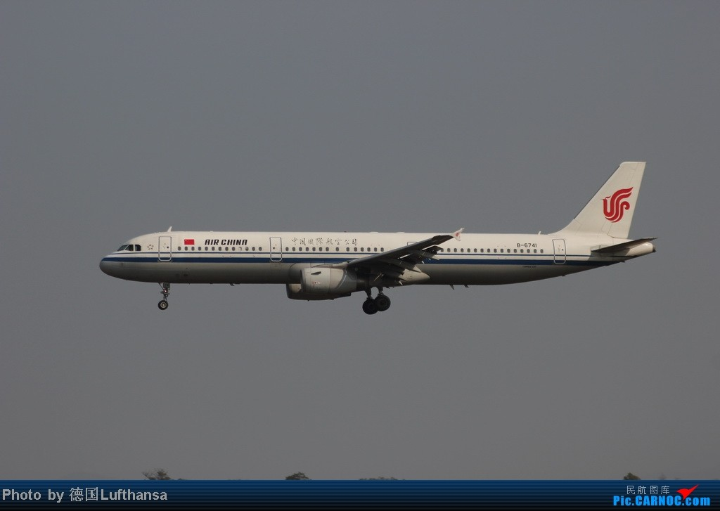 Re:[原创]今日广州白云机场随拍飞机 AIRBUS A321-200 B-6741 中国广州白云机场