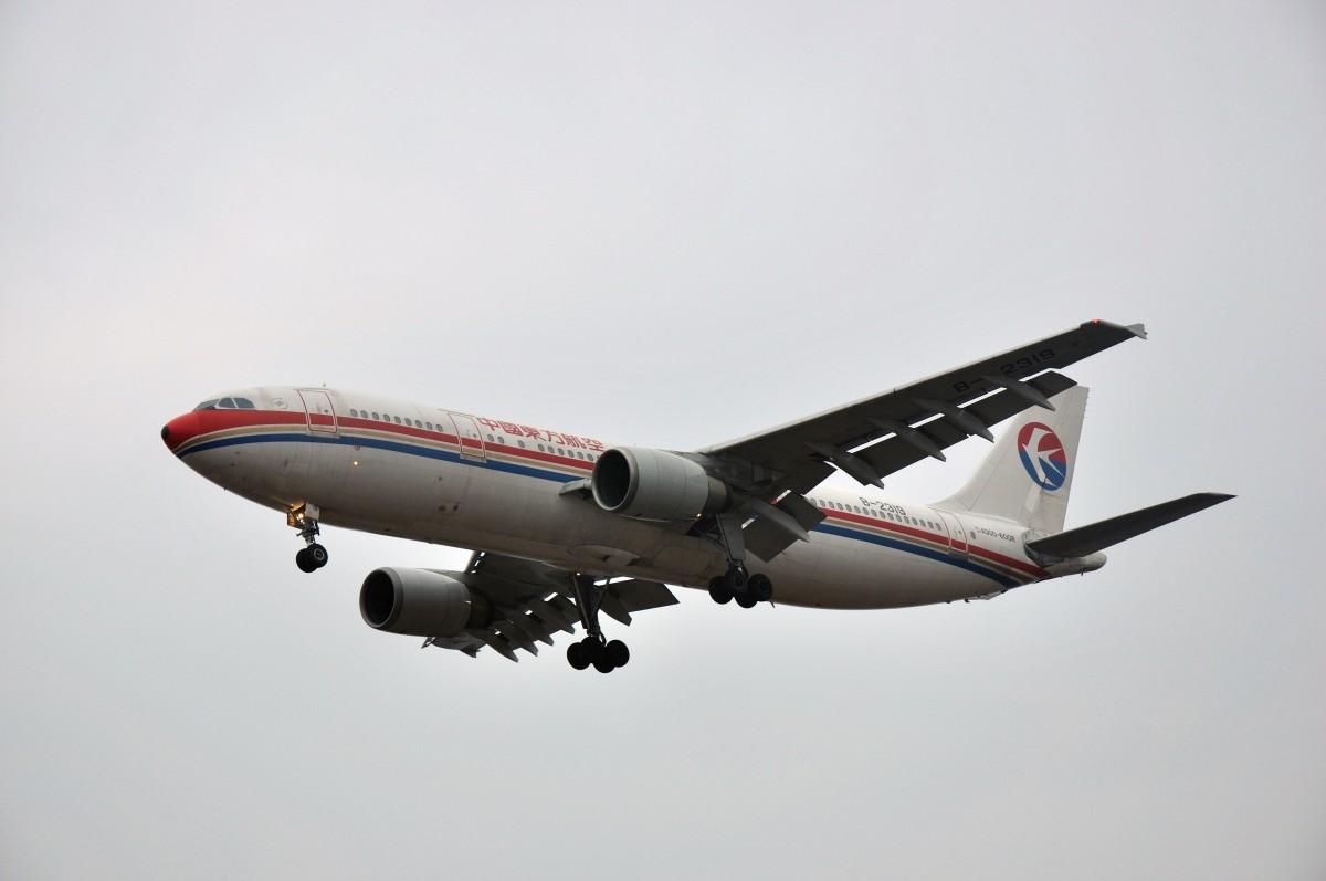 "Re:[原创]【CKG】偶吧灰机style!!!好吧。烂天图,我只能""小公鸡,点到谁,我就发谁""了。。。 AIRBUS A300-B4-600R B-2319 CKG  不认识"