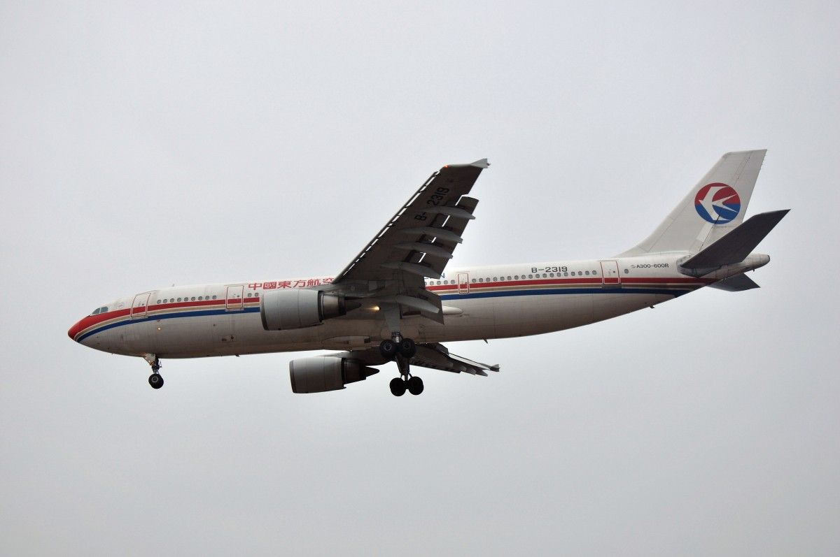 "Re:[原创]【CKG】偶吧灰机style!!!好吧。烂天图,我只能""小公鸡,点到谁,我就发谁""了。。。 AIRBUS A300-B4-600R B-2319 CKG"
