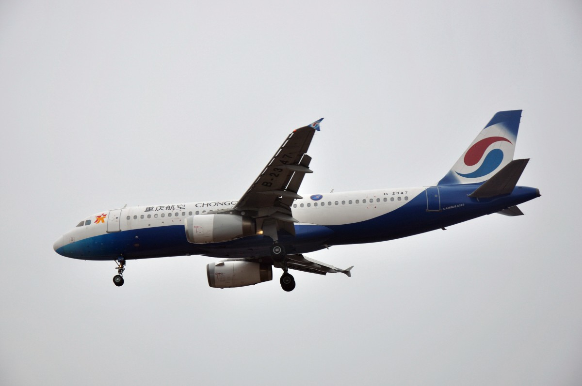 "Re:[原创]【CKG】偶吧灰机style!!!好吧。烂天图,我只能""小公鸡,点到谁,我就发谁""了。。。 AIRBUS A320-200 B-2347 CKG"