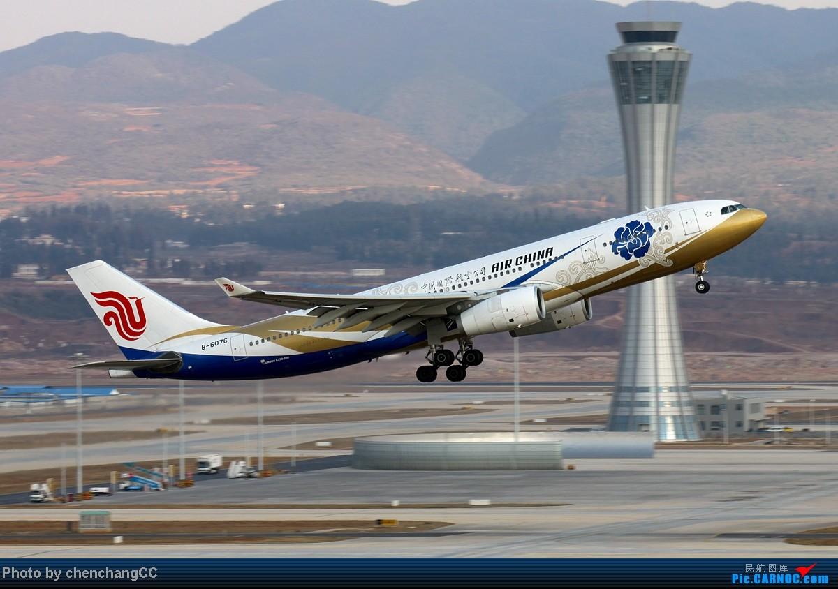 [原创]终于在昆明见到了紫宸号 AIRBUS A330-200 B-6076 中国昆明长水机场