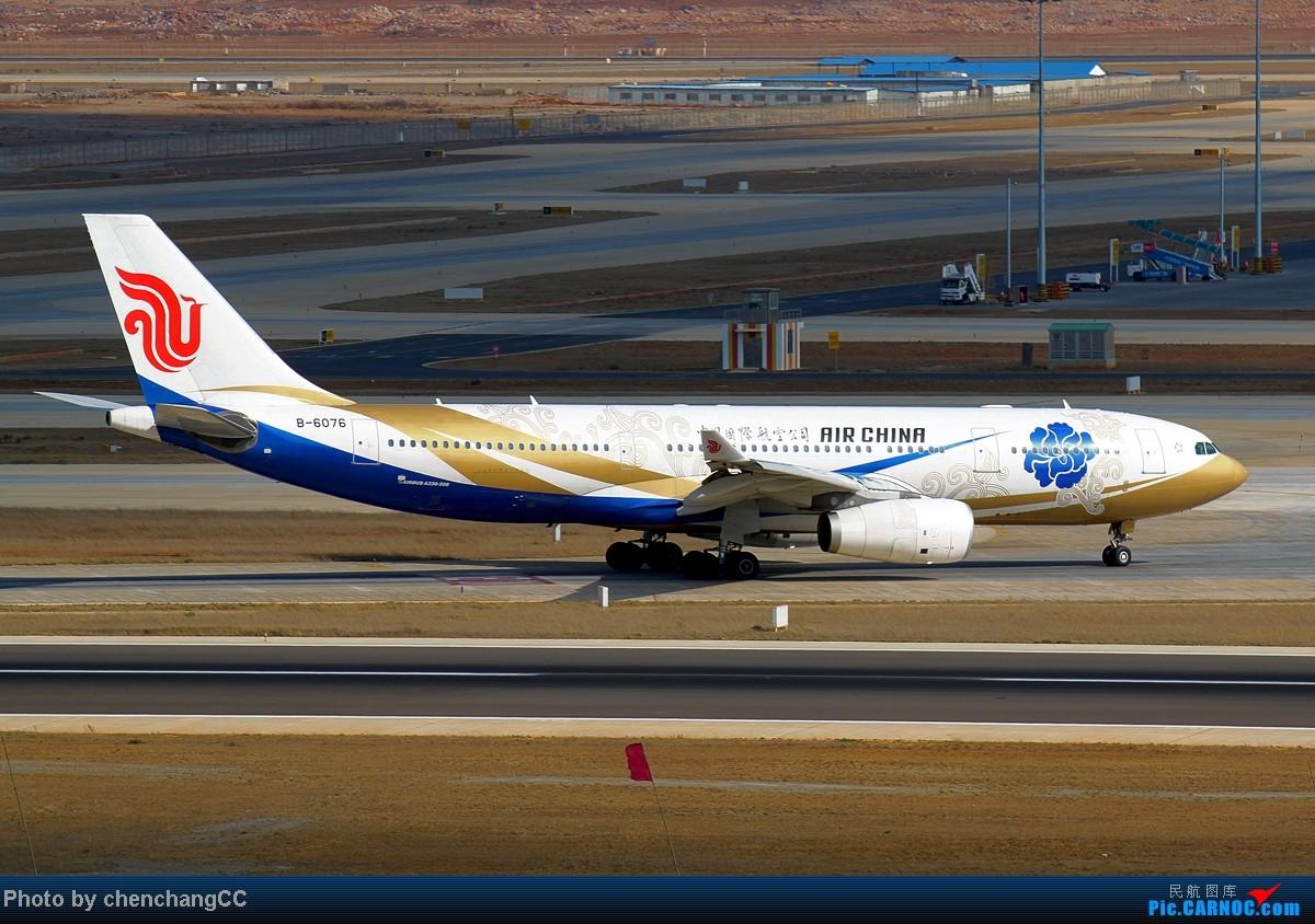 Re:[原创]终于在昆明见到了紫宸号 AIRBUS A330-200 B-6076 中国昆明长水机场