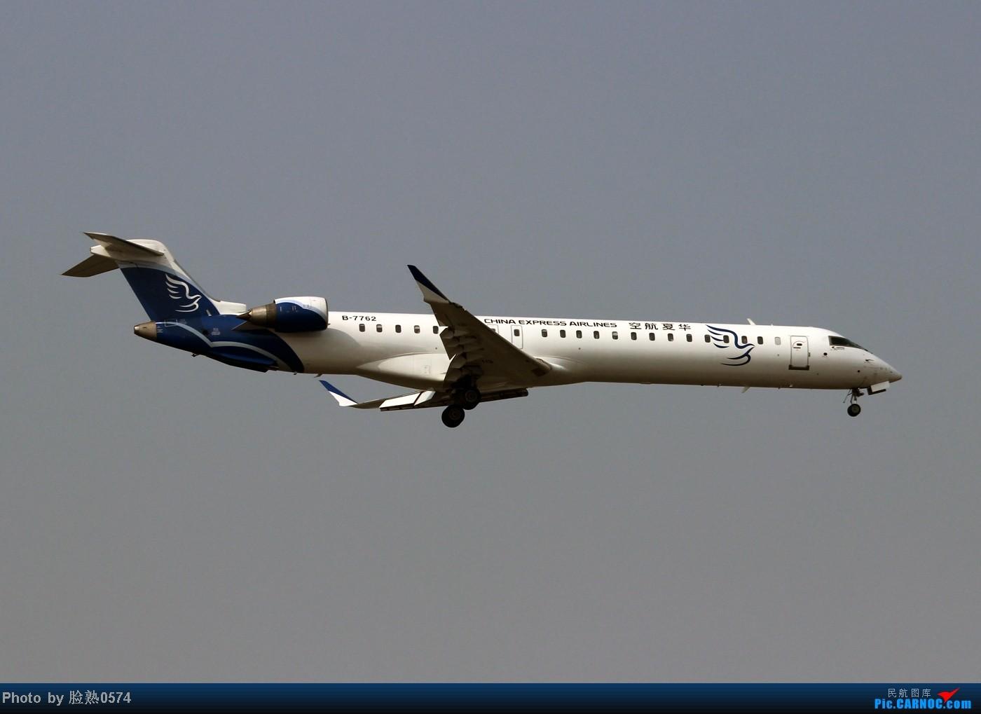 Re:[原创]在杭州萧山机场拍了一些宁波拍不到的好机 BOMBARDIER (CANADAIR) CRJ-900 B-7762 中国杭州萧山机场