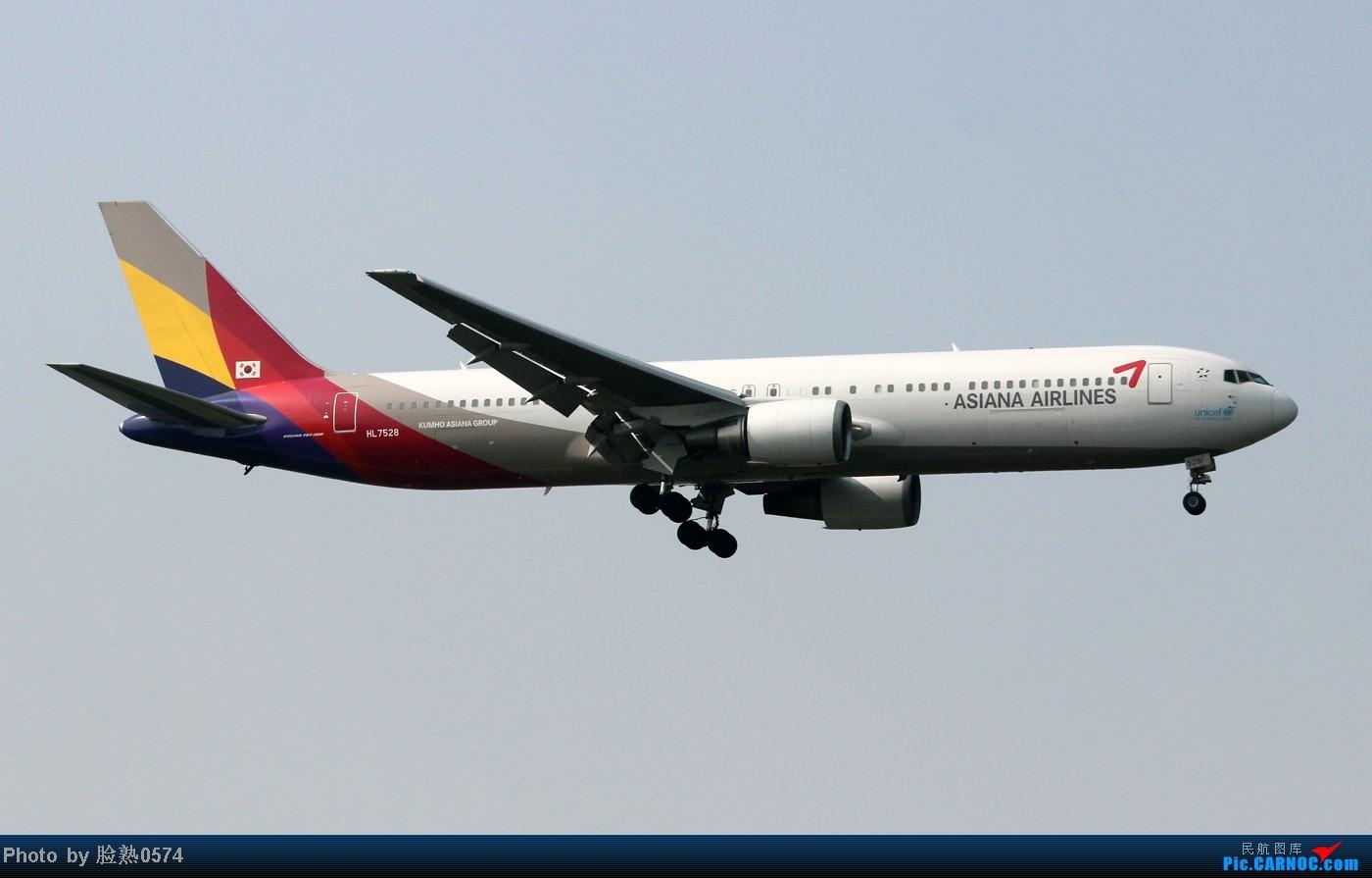 Re:[原创]在杭州萧山机场拍了一些宁波拍不到的好机 BOEING 767-300 HL7528 中国杭州萧山机场