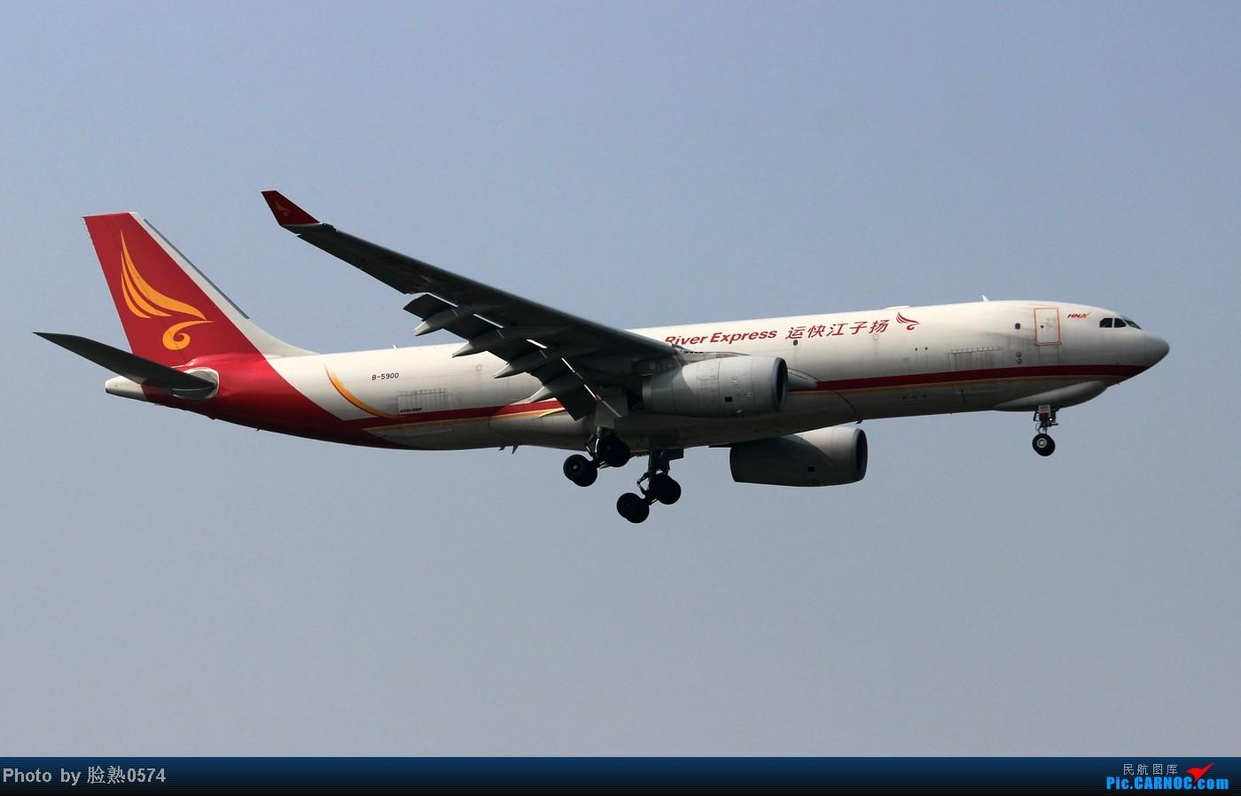 Re:[原创]在杭州萧山机场拍了一些宁波拍不到的好机 AIRBUS A330-200 B-5900 中国杭州萧山机场