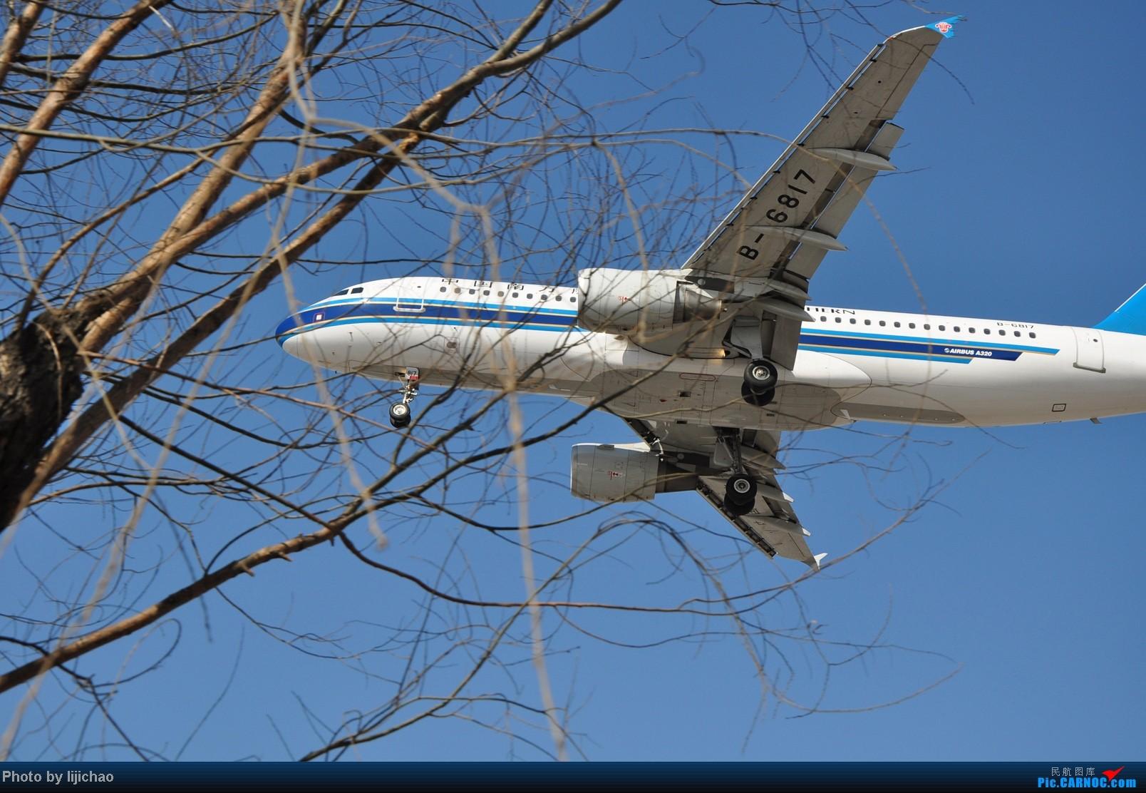 Re:[原创]沈阳桃仙机场跑道尽头随拍 AIRBUS A320 B-6817