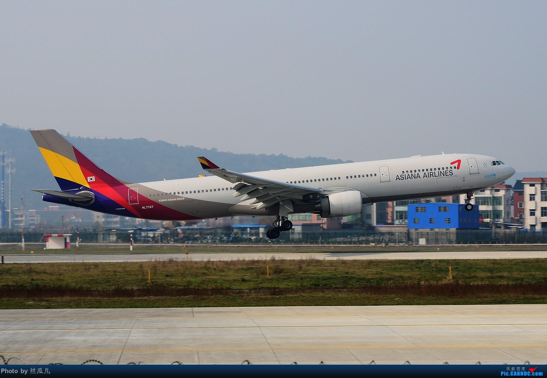 [原创]雾霾天里追韩亚 AIRBUS A330-323X HL7747 中国杭州萧山机场