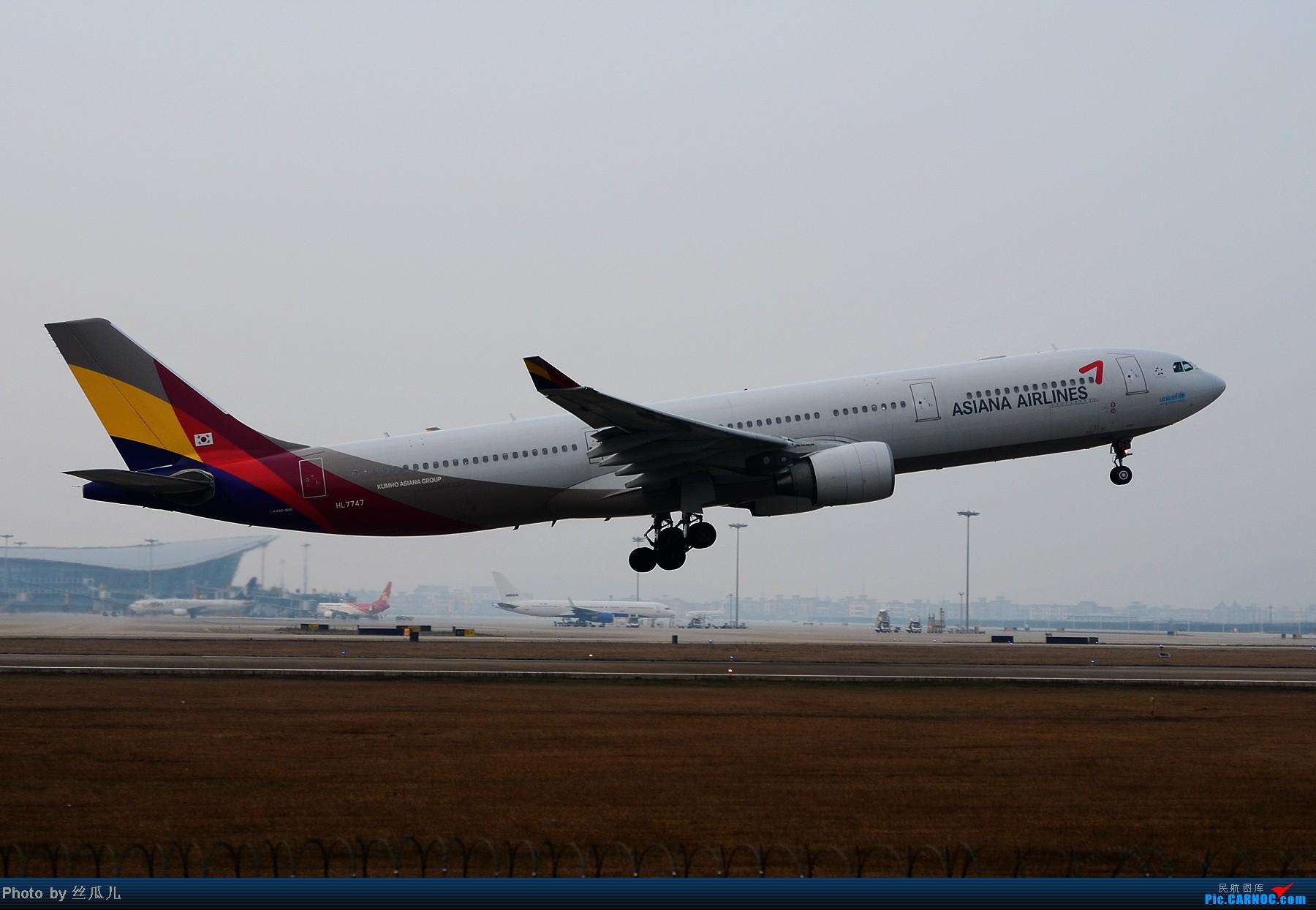 Re:[原创]雾霾天里追韩亚 AIRBUS A330-323X HL7747 中国杭州萧山机场