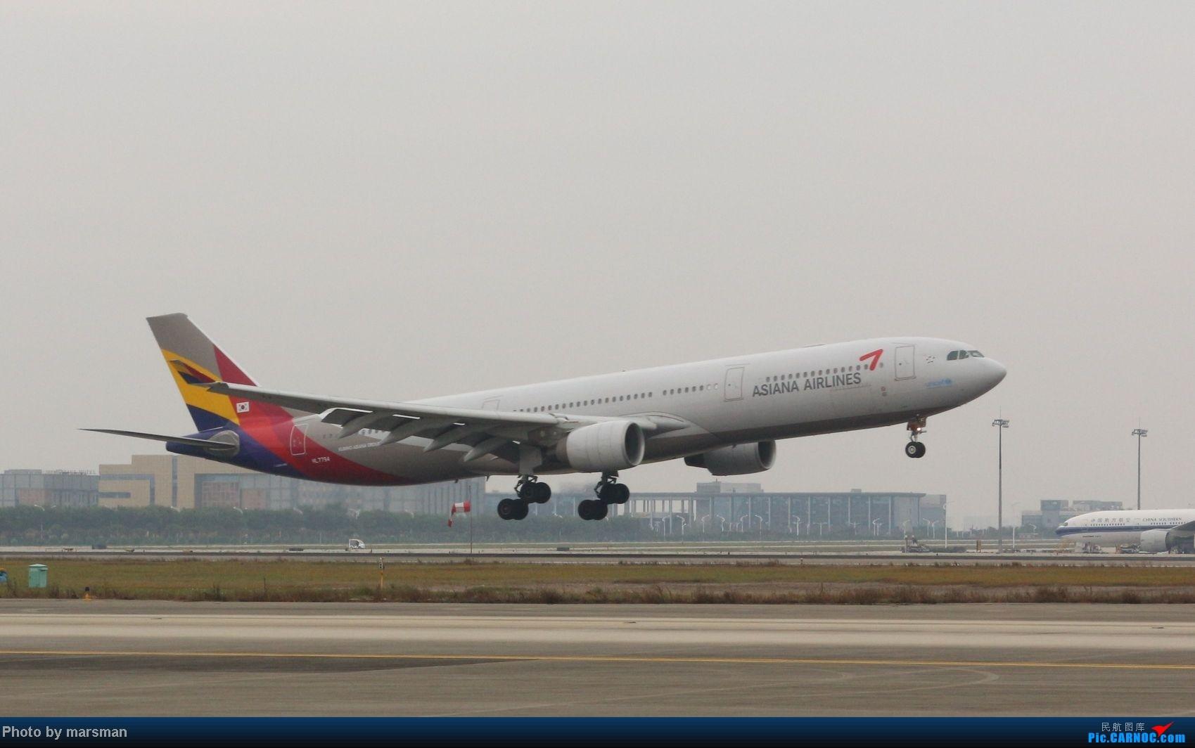 广州白云机场第一次作业及新手入门简明指南 AIRBUS A330-300 HL7794 中国广州白云机场