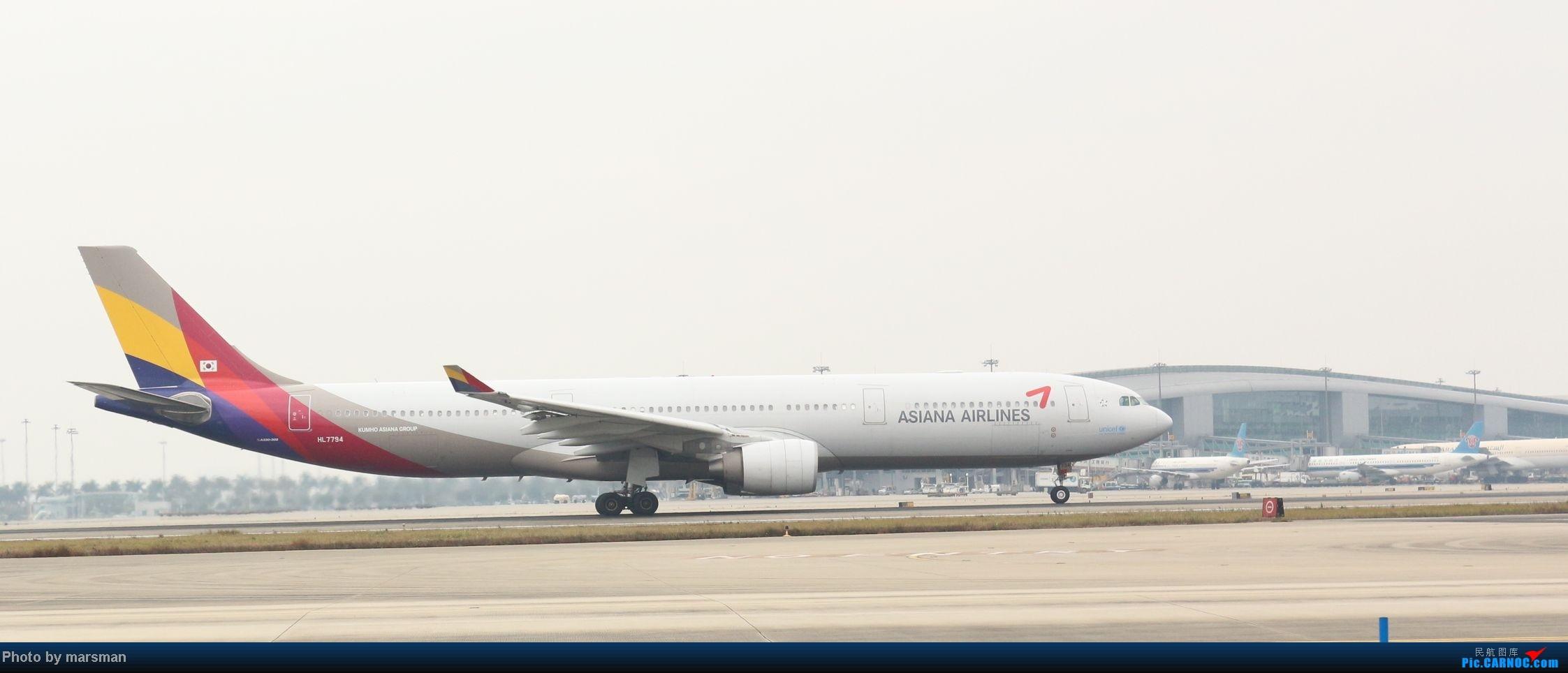 Re:[原创]广州白云机场第一次作业及新手入门简明指南 AIRBUS A330-300 HL7794 中国广州白云机场