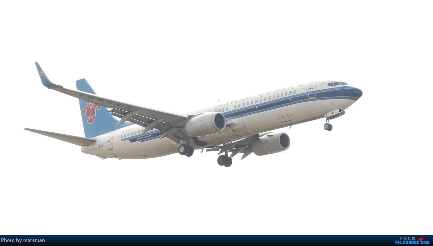 Re:[原创]广州白云机场第一次作业及新手入门简明指南 BOEING 737-800 B-5129 中国广州白云机场