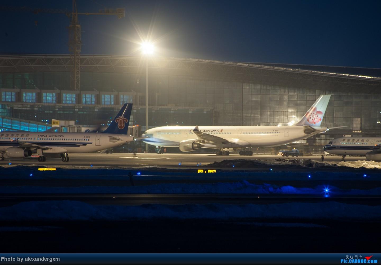 【SHE】正月十四拍华航A333夜战桃仙机场 AIRBUS A330-300 B-18305 中国沈阳桃仙机场