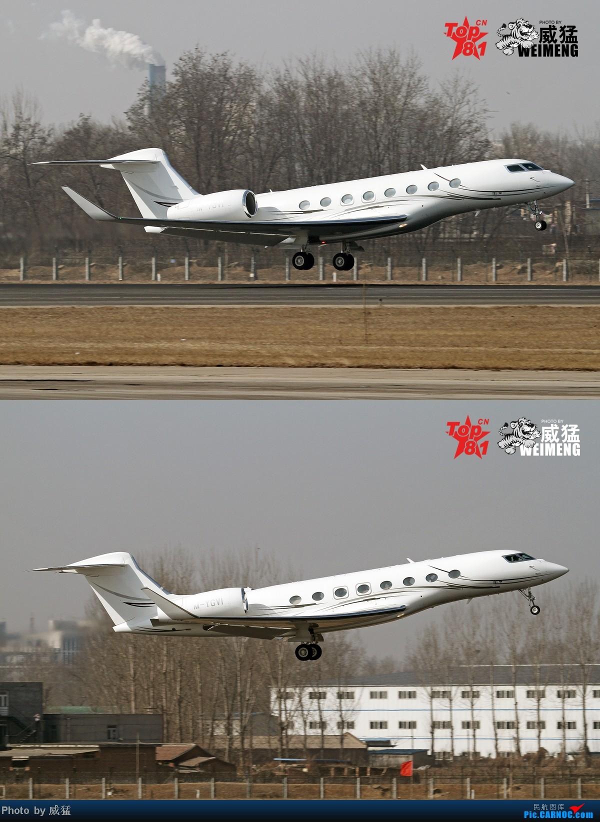 我是一图党~~~湾流G650首次现身首都机场~ GULFSTREAM G650 M-YGVI 中国北京首都机场