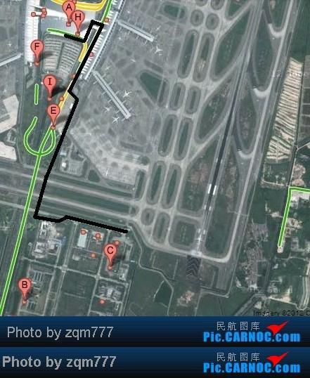 Re:[原创]今日广州白云机场随拍飞机