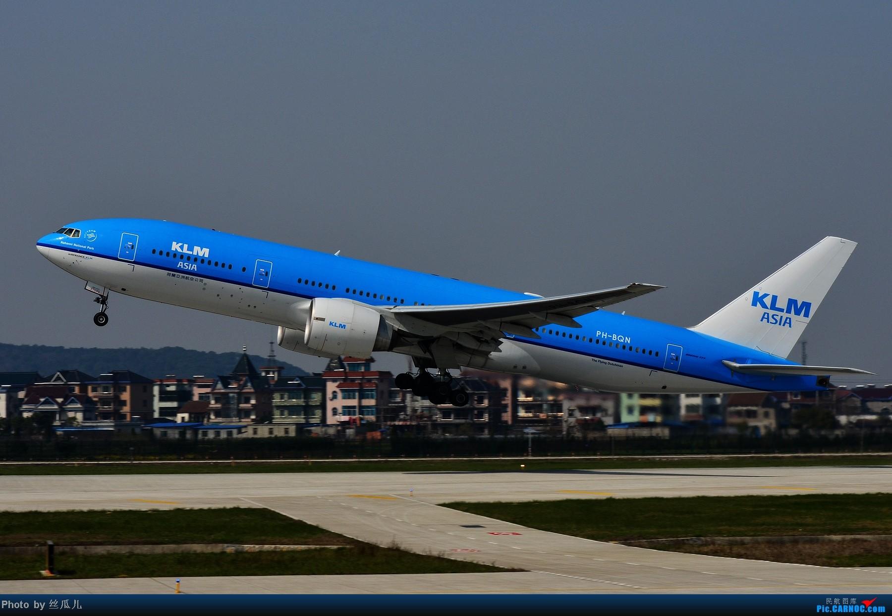 [原创]2013年3月3日-萧山机场-晴 BOEING 777-200 PH-BQN 中国杭州萧山机场