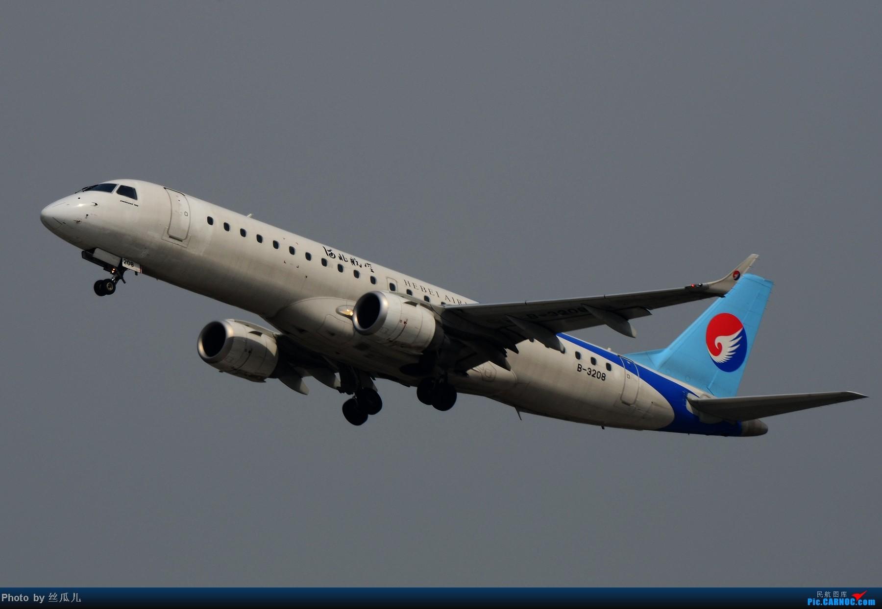 Re:[原创]2013年3月3日-萧山机场-晴 EMBRAER E-190 B-3208 中国杭州萧山机场